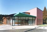 余熱利用の福利厚生施設